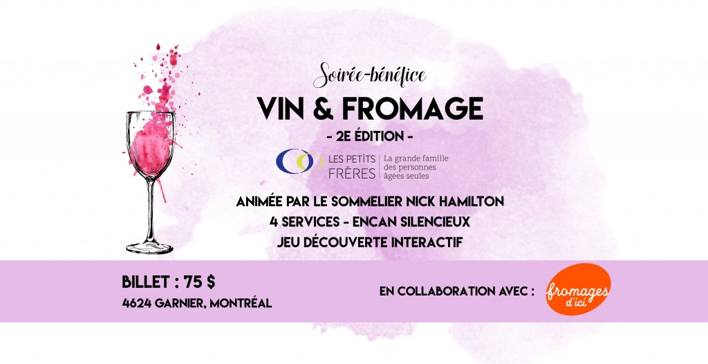 bandeau_donorperf_vinfromage2016_fb